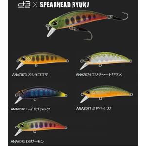 0519 Duo Spearhead Ryuki 70 MDF Schwimmend Köder GSN4011